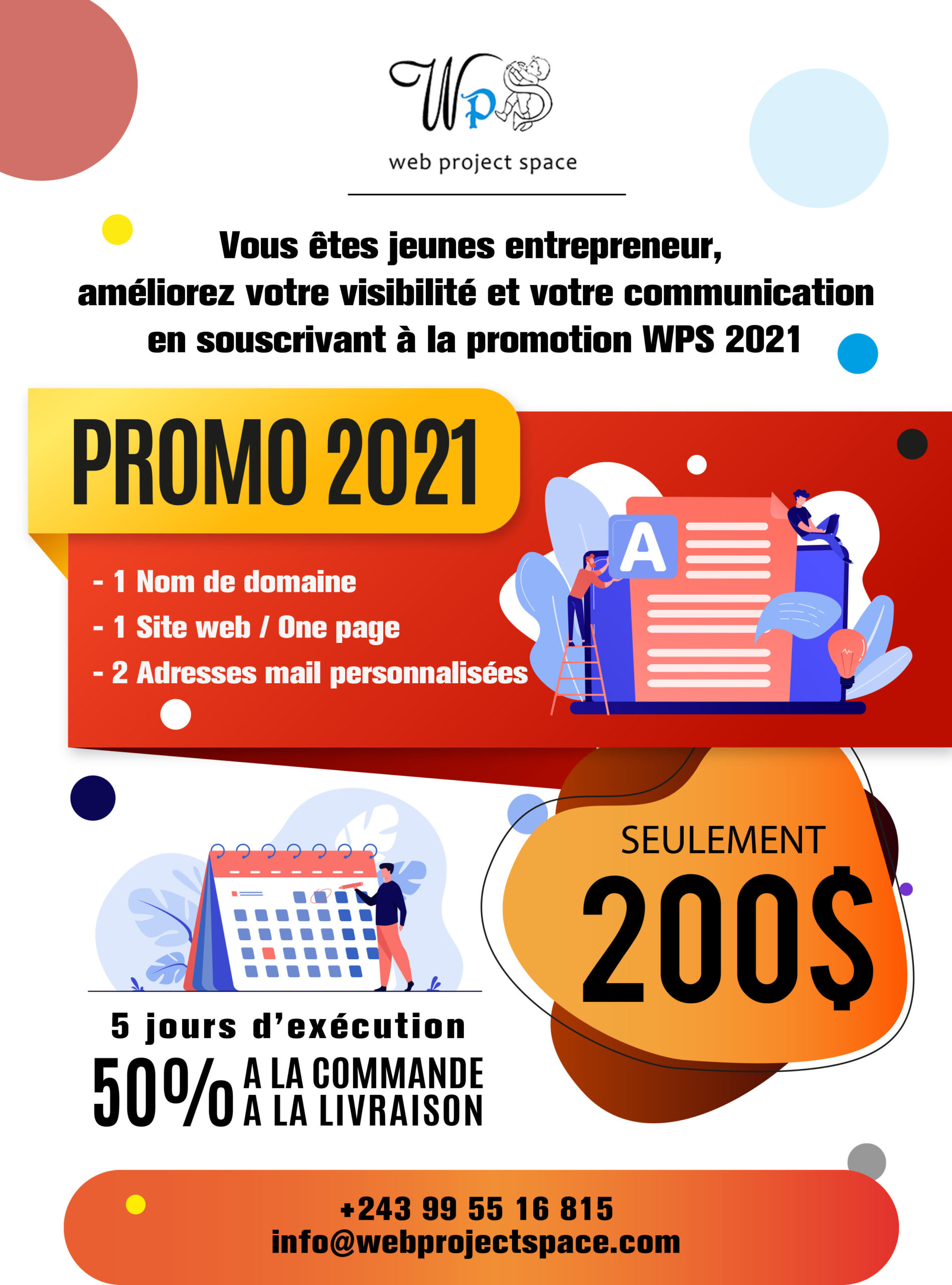 PROMO 2021 Web Project Space